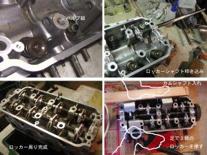 BMW2002シリンダーヘッド組み立て