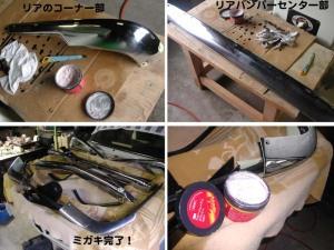 BMW2002のメッキバンパー磨き