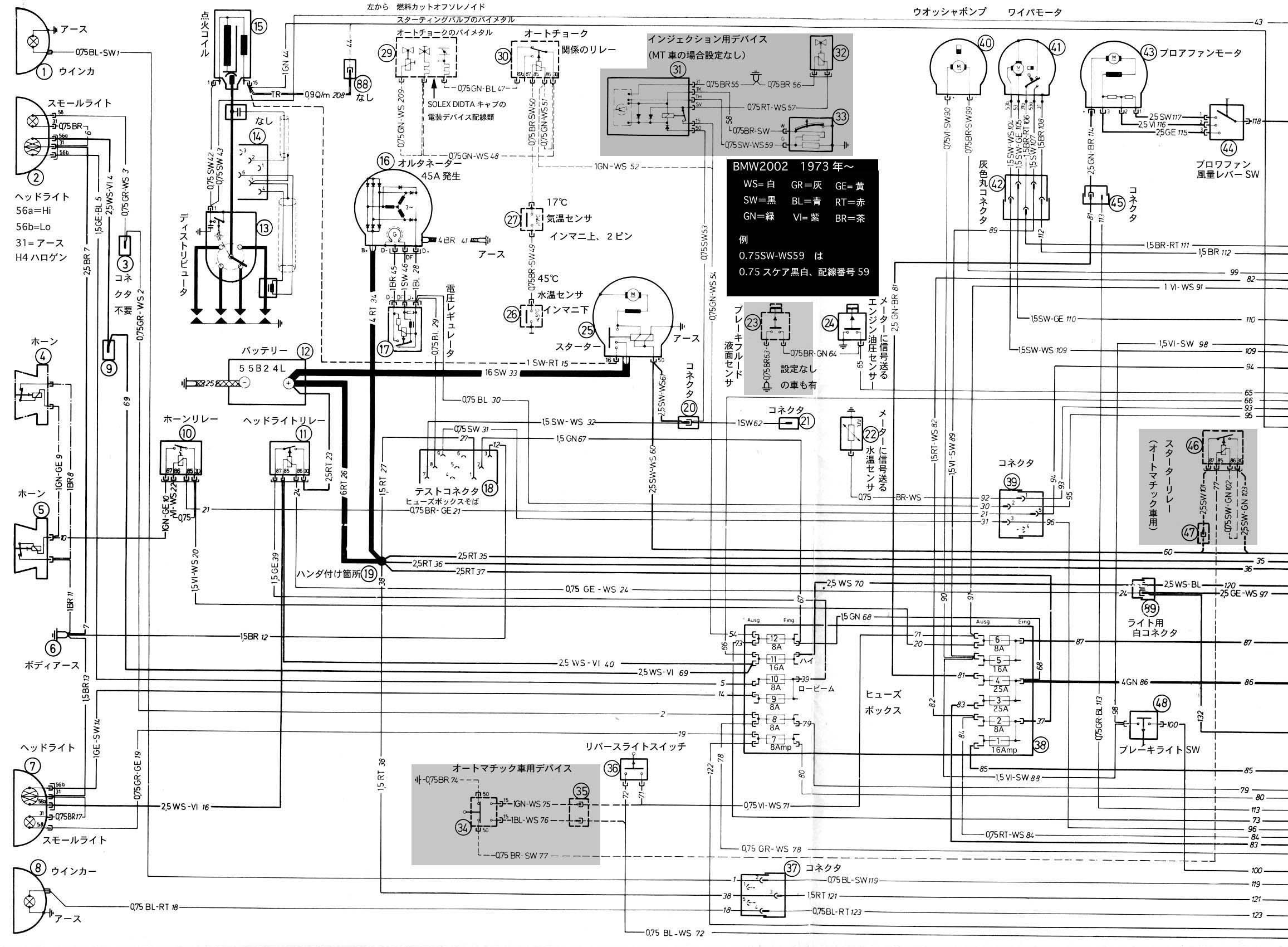 BMW2002配線図その1